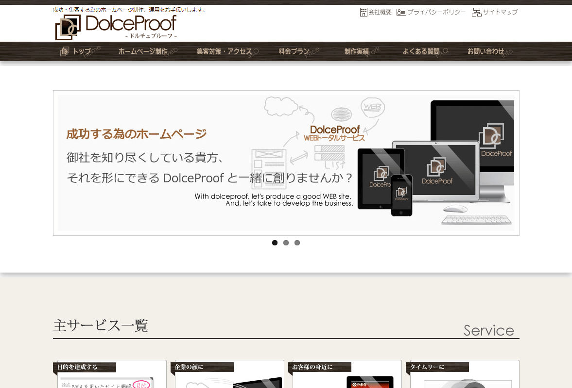 DolceProof